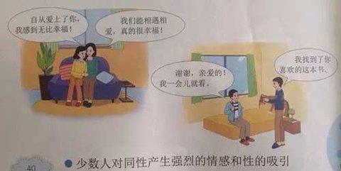 china condoms2