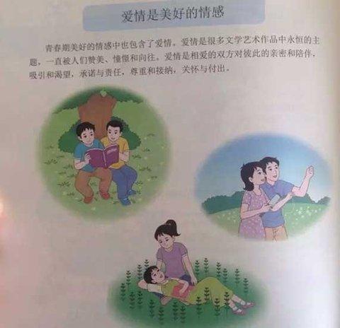 chinagaydreams2