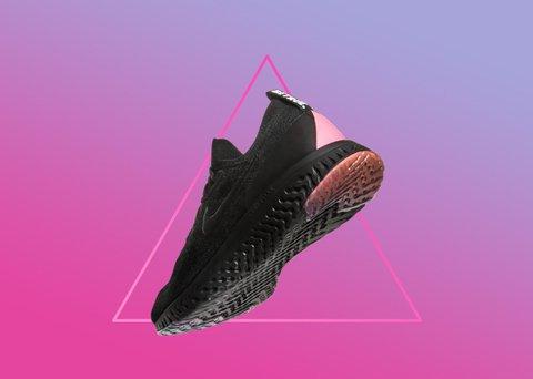 Nike BeTrue pride shoe
