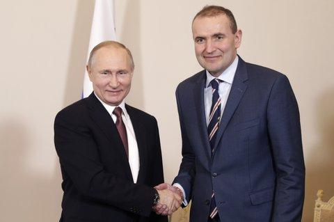 Putin, Guðni Jóhannesson