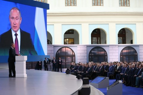 Vladimir Putin State of the Nation Address